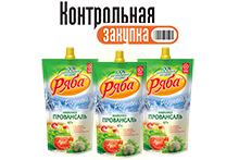 "Ryaba Provansal mayonnaise became the winner of the program ""Kontrolnaya zakupka"""